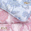 羊毛 敷布団 シングルサイズ 日本製 増量 ウール100% 3.5kg 中芯のない柔らかタイプ / 敷き布団 敷きふとん 敷ふとん ウール