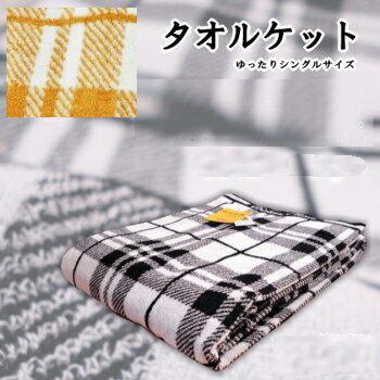 厚手 長め 今治 純日本製 タオルケット シングルサイズ / ボリュームアップ