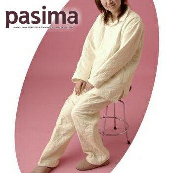 パシーマ パジャマ 襟付き 長そで M きなり 龍宮 日本製 長袖 送料無料 エコテックス