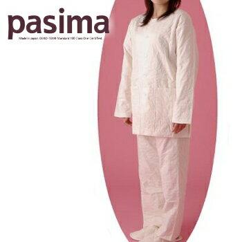 パシーマ パジャマ えりなし 長そで M きなり 龍宮 日本製 / 長袖 襟なし 衿なし 送料無料 エコテックス