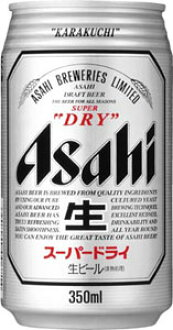 Asahi super dry 350 ml cans 24 pieces
