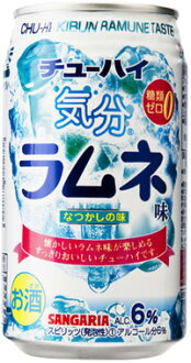 Sangaria Chuhai mood ramune 350 ml cans 24 pieces