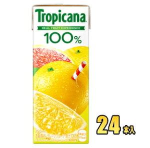 キリン トロピカーナ 100%ジュース グレープフルーツ 250ml紙パック×24本入【RCP】【HLS_DU】