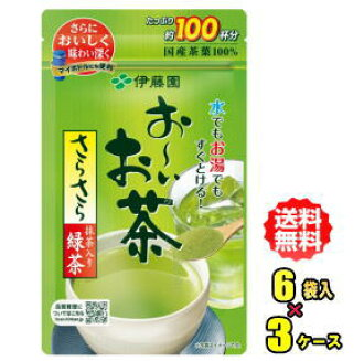 Itoen And Not Matcha Tea Murmuring Green Bags 80 G X 6 Pieces 3 Cases 18 100 Servings