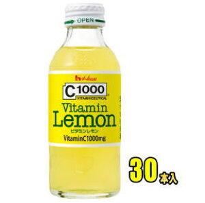 C1000 ビタミンレモン 140ml×30本 瓶