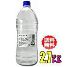 中野BC 富士白65度 2.7L PETボトル(65%ハイアルコールスピリッツ)