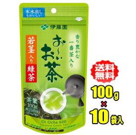 【お買得品】伊藤園 お〜いお茶 若茎入り緑茶 100g×10袋入