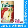 Kirin Tropicana 100% juice Apple 160 g cans 30 pieces