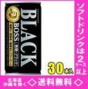 サントリー ボス(BOSS) 無糖ブラック 185g缶 30缶入【RCP】【HLS_DU】