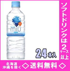 ダイドー MiU ミウ 550mlPET 24本入【RCP】【HLS_DU】