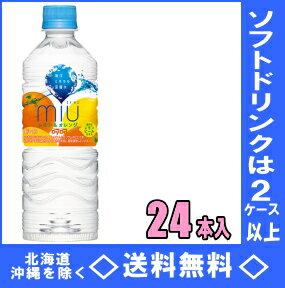 ダイドー ミウ レモン&オレンジ 550mlPET 24本入【RCP】【HLS_DU】