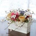 造花 ウッドボックスに入ったバラと実もののプリザ風アレンジ CT触媒
