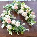 造花 アイボリーローズとベリーのスワッグ〔ゴム付〕ブライダル ウェディング CT触媒