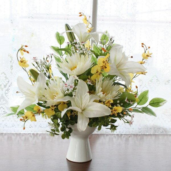 造花 仏花 ユリとガーベラのソフトな色合いのアレンジ CT触媒 造花 シルクフラワー お彼岸 お盆 お仏壇 仏花 お墓 花 お供え
