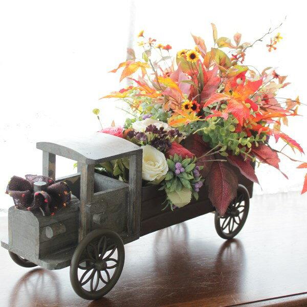 造花 紅葉車の秋のフラワーアレンジ シルクフラワー CT触媒