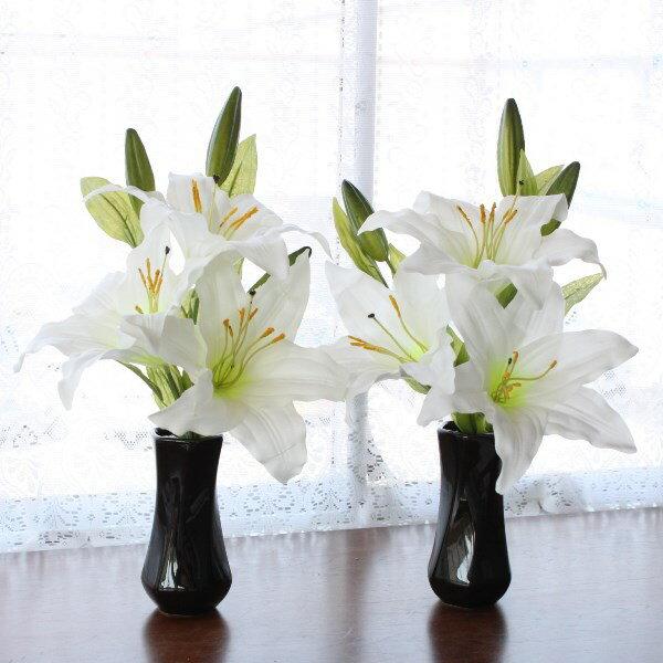 造花 仏花 カサブランカの小花束 一対 花器付き CT触媒 シルクフラワー お彼岸 お盆 お仏壇 お墓 花 お供え