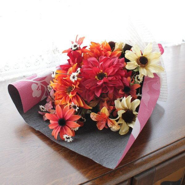 造花 ダリアやルドベキアの秋色の花束造花 シルクフラワー CT触媒