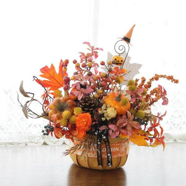 造花 カボチャとオータムミックスアレンジ ハロウィン パンプキン シルクフラワー CT触媒