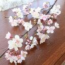 桜 造花 オオヤマザクラ 106cm 桜 枝 さくら 木 造花 VE-6906 ディスプレイ