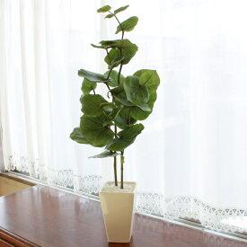 造花 シーグレープポット 82 VT342,300 フェイクグリーン 人工観葉植物 CT触媒 シルクフラワー
