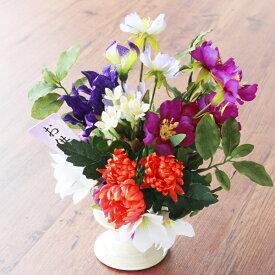 造花 仏花 コスモスや桔梗に菊の秋の小花束 花器付き お仏壇 お供え 造花 CT触媒 シルクフラワー