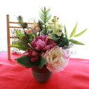 造花 二色の大きな牡丹と松のお正月アレンジ 玄関飾り シルクフラワー お正月 CT触媒
