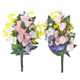 造花 仏花 オンシジウムとトルコキキョウの淡い色合いの花束一対 CT触媒 シルクフラワー お彼岸 お盆 お仏壇 仏花 お墓 花 お供え
