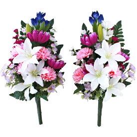 造花 仏花 ユリとりんどうと小菊の花束一対 CT触媒 シルクフラワー お彼岸 お盆 お仏壇 仏花 お墓 花 お供え