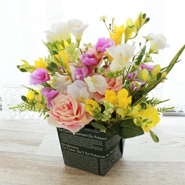 造花 バラやフリージアの柔らかな優しい色合いアレンジ シルクフラワー CT触媒