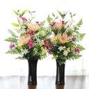 造花 仏花 ガーベラとリリーの仏様の花束一対花器付セット CT触媒 造花 シルクフラワー お彼岸 お盆 お仏壇 仏花 お墓 花 お供え