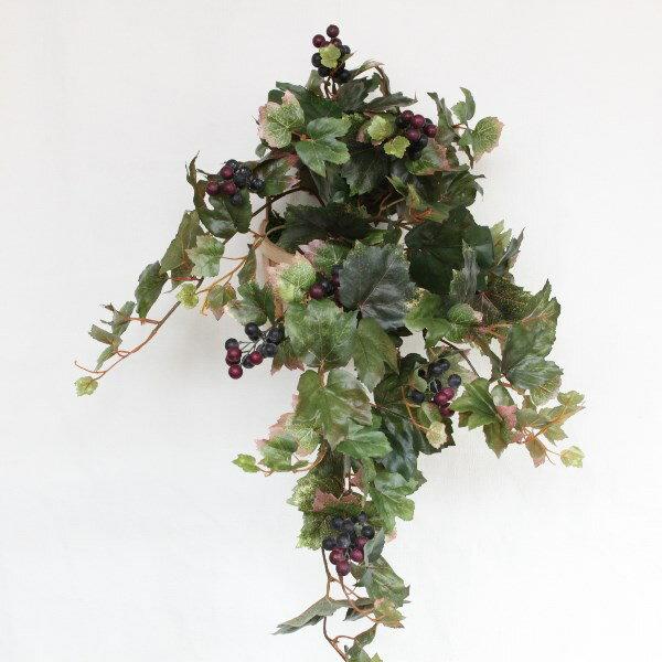 造花 置いても飾れるぶどうの壁掛け 観葉植物 CT触媒