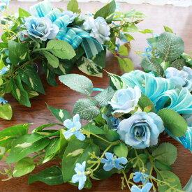 造花 ブルーのバラの清涼感のあるスワッグ (吸盤付) シルクフラワー ブライダル ウェディング CT触媒