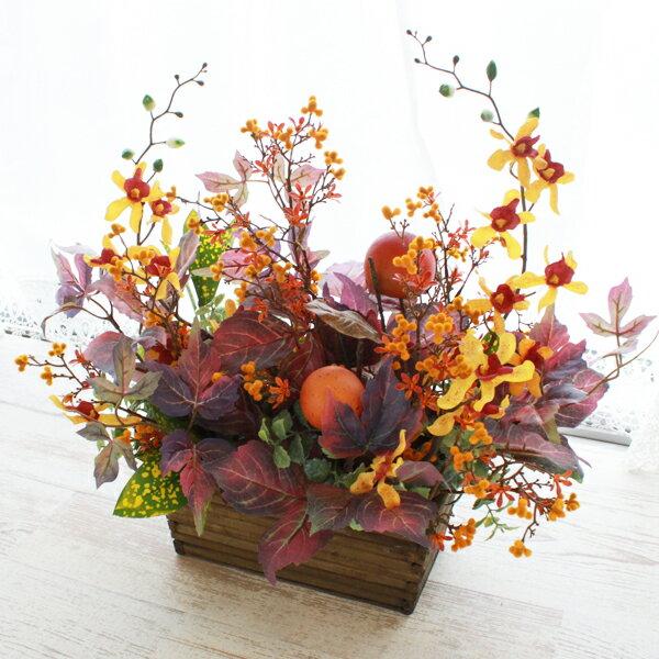 造花 ミニベリーとボストンアイビーの秋のアレンジ シルクフラワー CT触媒