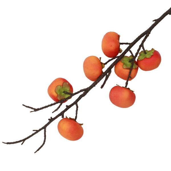造花 柿枝 JO432 実7ヶ 柿 スプレー 単品 シルクフラワー