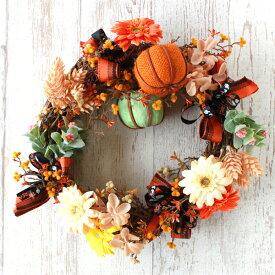造花 秋色たっぷりのハロウィンリース ハロウィン かぼちゃ シルクフラワー CT触媒