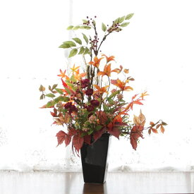 造花 オータムベリーやアスターの大きめアレンジ シルクフラワー CT触媒