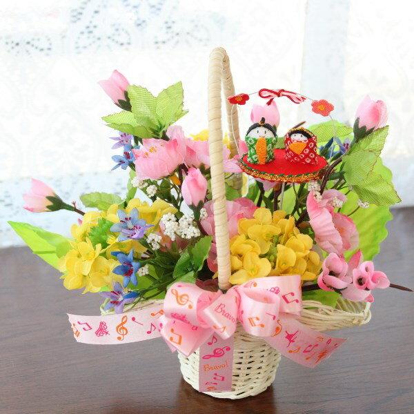 造花 桃や菜の花のひな祭りの小ぶりなバスケットアレンジr【シルクフラワー 造花】【キャンセル・返品不可】 CT触媒