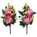 造花 仏花 ユリの仏様の花束 一対 CT触媒 造花 シルクフラワー お彼岸 お盆 お仏壇 仏花 お墓 花 お供え