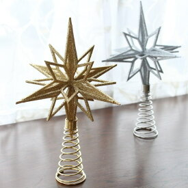 アングルスタートップ クリスマスツリー トップスター ゴールド・シルバー 大きめサイズクリスマス オーナメント ディスプレイ 飾り