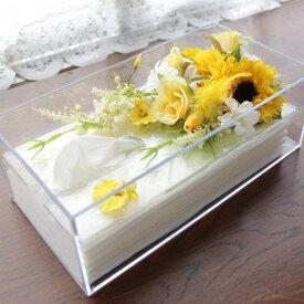造花 ハッピーカラーのクリスタルティッシュケース シルクフラワー CT触媒