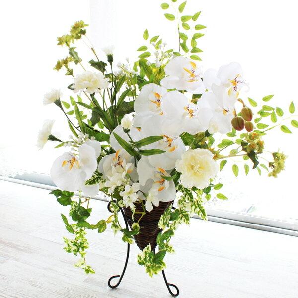 白い 胡蝶蘭 の清楚なスタンド型のフラワーアレンジメント CT触媒加工【あす楽対応】 シルクフラワー