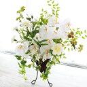 白い 胡蝶蘭 の清楚なスタンド型のフラワーアレンジ CT触媒加工【あす楽対応】r〔シルクフラワー 造花 高級 インテリ…