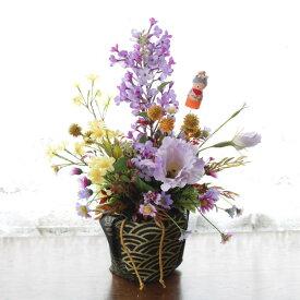 造花 ライラックとトルコキキョウの和風アレンジ 敬老の日 シルクフラワー CT触媒
