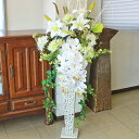 造花 カサブランカと胡蝶蘭の和風で豪華なスタンド付きアレンジ シルクフラワー CT触媒