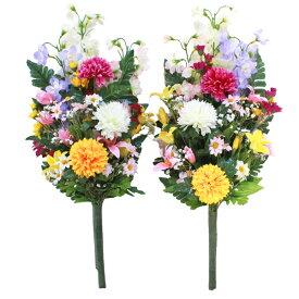 造花 仏花 ボールマムと小菊の花束一対 CT触媒 シルクフラワー お彼岸 お盆 お仏壇 お墓 花 お供え 山久