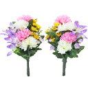 造花 仏花 可愛らしいエゾ菊とミニリリーの小花束一対 CT触媒 造花 シルクフラワー お彼岸 お盆 お仏壇 仏花 お墓 花 お供え