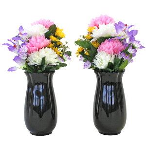 造花 仏花 可愛らしいエゾ菊とミニリリーの小花束 一対 (花器付きセット) CT触媒 シルクフラワー お彼岸 お盆 お仏壇 お墓 花 お供え