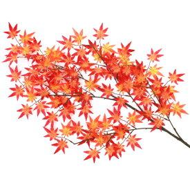 造花 もみじ スプレー 110cm 大枝 単品 モミジ 紅葉 フェイク ディスプレイ