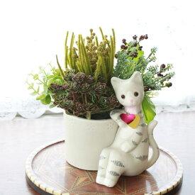 造花 お父さんの気持ち安らぐ猫ちゃんの花器に飾ったグリーンインテリア【父の日特集】 シルクフラワー CT触媒