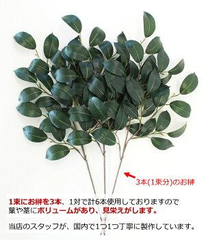 榊(サカキさかき)造花中一対お榊CT触媒【あす楽対応】